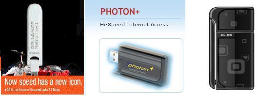 Comparison of Reliance Net Connect  broadband plus, Tata Indicom Photon and BSNL EVDO + Review