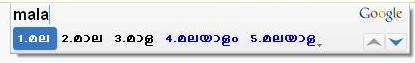 transilteration malayalam