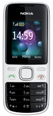 What is special in Nokia 2690