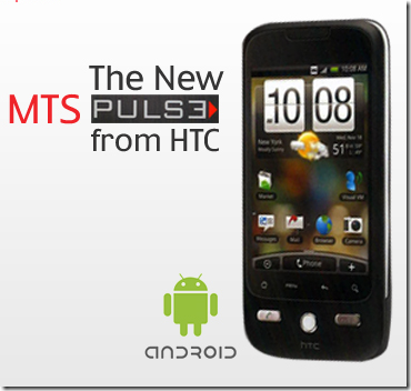 HTC Pulse From HTC thumb Get a Free HTC Smart phone with MTS Mobile connection